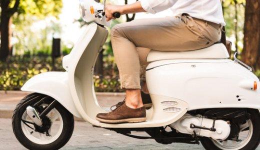 埼玉県で原付バイクを処分するには?処分手順と方法を解説!