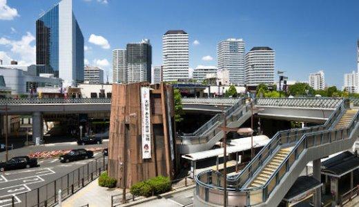 【埼玉県・川口市】不用品の回収・粗大ゴミの処分について